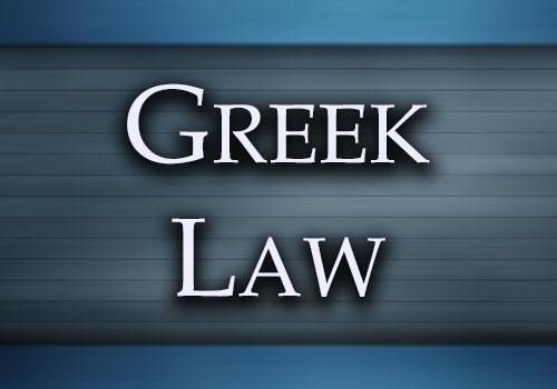 Νέο άρθρο του Χάρη Μεϊδάνη στο Διαιτησία και Διαμεσολάβηση «ΔιΔ»