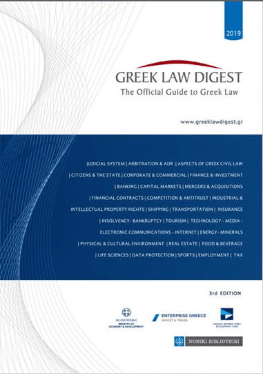 Greek Law Digest 2019