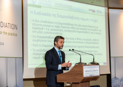 PRESENTATION AT THE 2nd CONGRESS OF THE ATHENS MEDIATION AND ARBITRATION CENTRE (EODID) 2