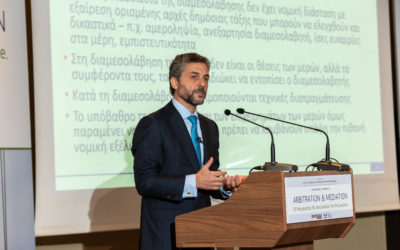 PRESENTATION AT THE 2nd CONGRESS OF THE ATHENS MEDIATION AND ARBITRATION CENTRE (EODID)