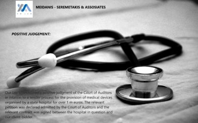 New judgment on a medical devices tender organised by a state hospital